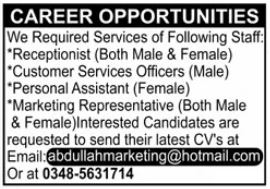 Management Staff Jobs 2020 in Islamabad
