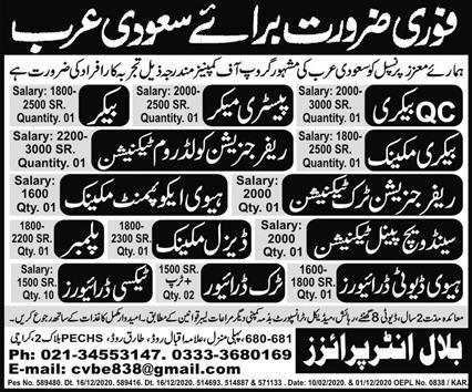 Bilal Enterprises Jobs 2021 in Saudi Arabia