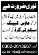 Housekeeper & Security Guard Jobs 2020 in Karachi