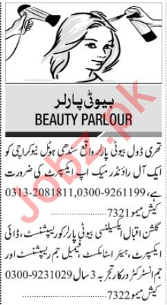 Jang Sunday Classified Ads 20 Dec 2020 for Beauty Parlor