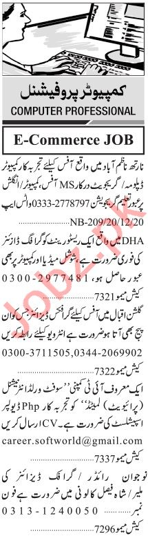 Jang Sunday Classified Ads 20 Dec 2020 for Computer Staff