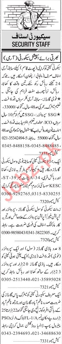 Jang Sunday Classified Ads 20 Dec 2020 for Security Staff