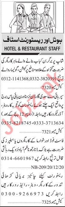 Jang Sunday Classified Ads 20 Dec 2020 for Hotel Staff