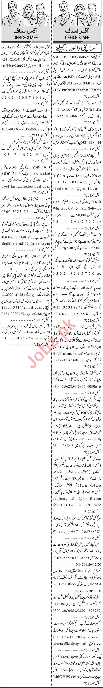 Jang Sunday Classified Ads 20 Dec 2020 for Management Staff