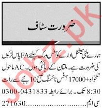 Jang Sunday Classified Ads 20 Dec 2020 for Office Staff