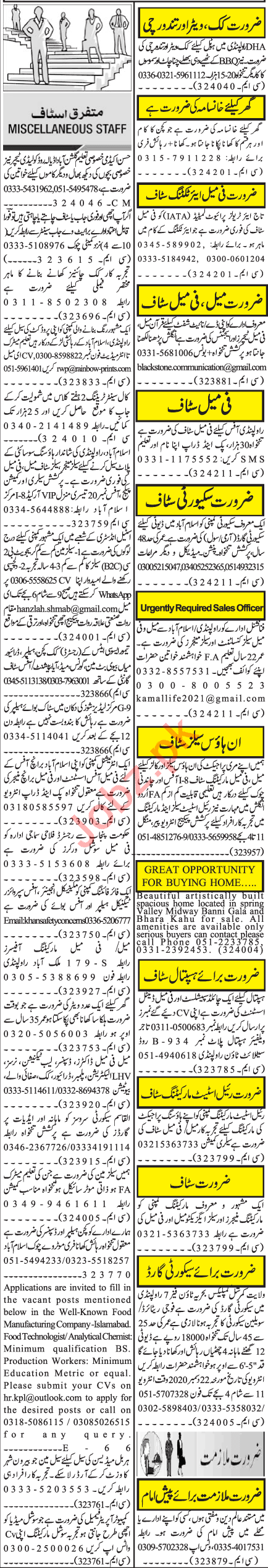 Jang Sunday Classified Ads 20 Dec 2020 for General Staff