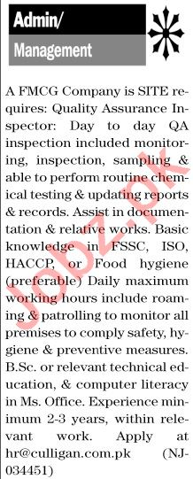 The News Sunday Classified Ads 20 Dec 2020 for Admin Staff