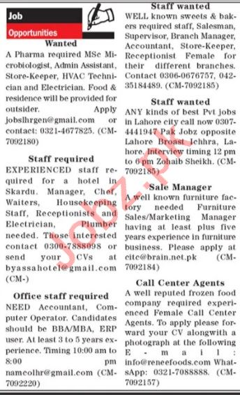 The News Sunday Classified Ads 20 Dec 2020 for Management
