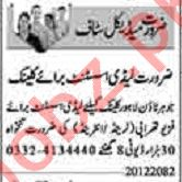 Dunya Sunday Classified Ads 20 Dec 2020 for Medical Staff