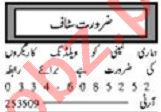 Khabrain Sunday Classified Ads 20 Dec 2020 for Technical