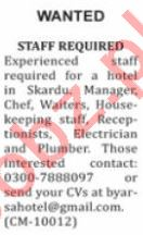 Nation Sunday Classified Ads 20 Dec 2020 for Hotel Staff