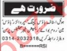 Nawaiwaqt Sunday Classified Ads 20 Dec 2020 for Hotel Staff