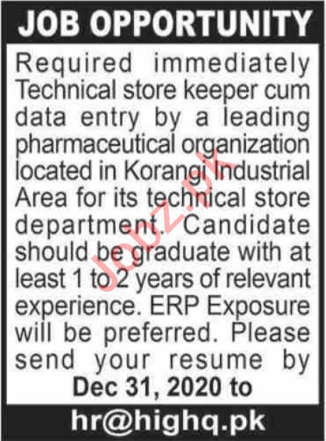 High Q Pharmaceuticals Karachi Jobs 2020 for Store Keeper