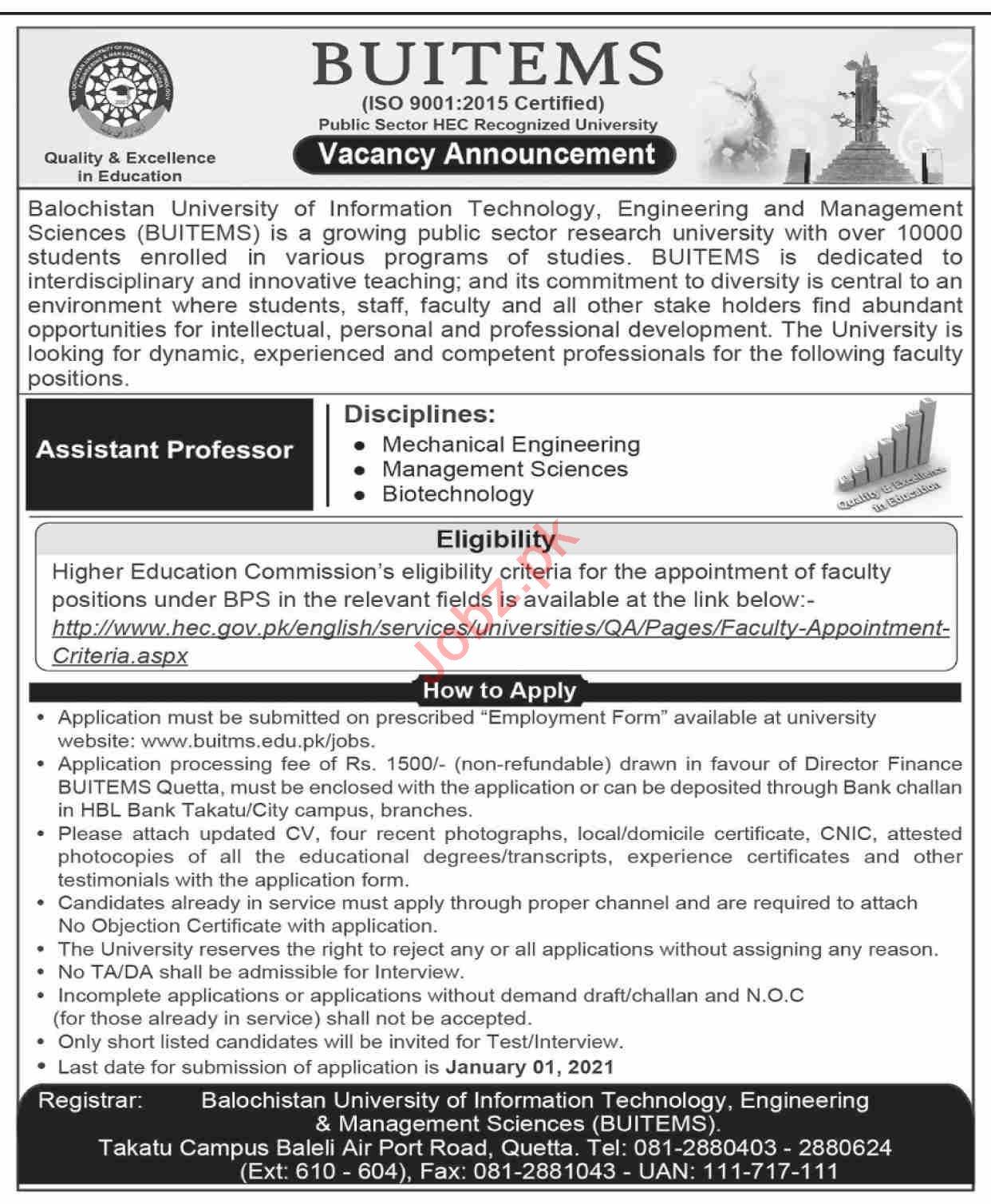 BUITEMS Balochistan University Quetta Jobs 2021