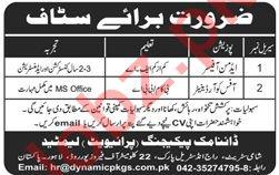 Admin Officer & Office Coordinator Jobs 2020 in Lahore