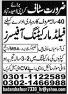 Field Marketing Officers Jobs 2020 in Hyderabad & Karachi