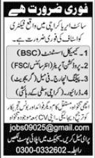 Factory Workers Jobs 2020 in Karachi