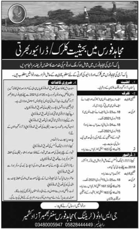 Pakistan Army Mujahid Force Jobs 2021 in Bhimber AJK