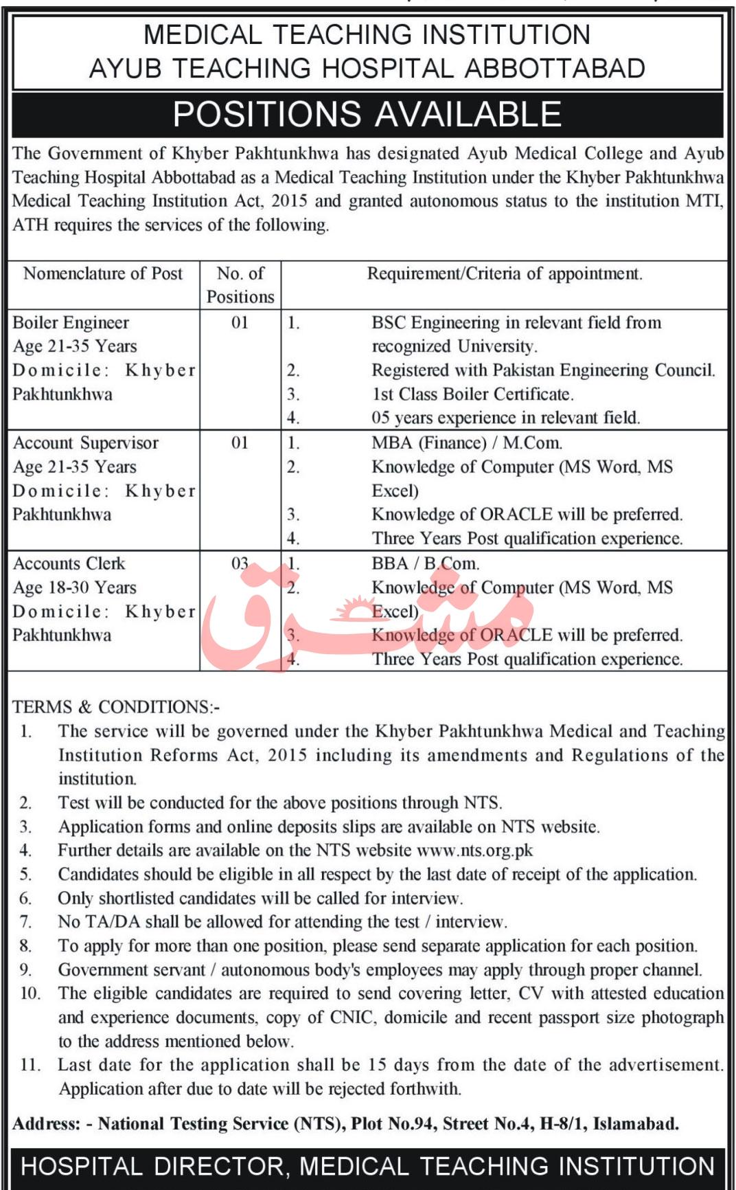 Ayub Teaching Hospital MTI Jobs 2021 via NTS