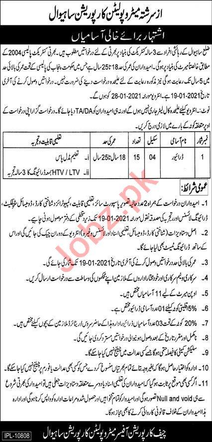 Metropolitan Corporation MC Sahiwal Jobs 2021 for Driver
