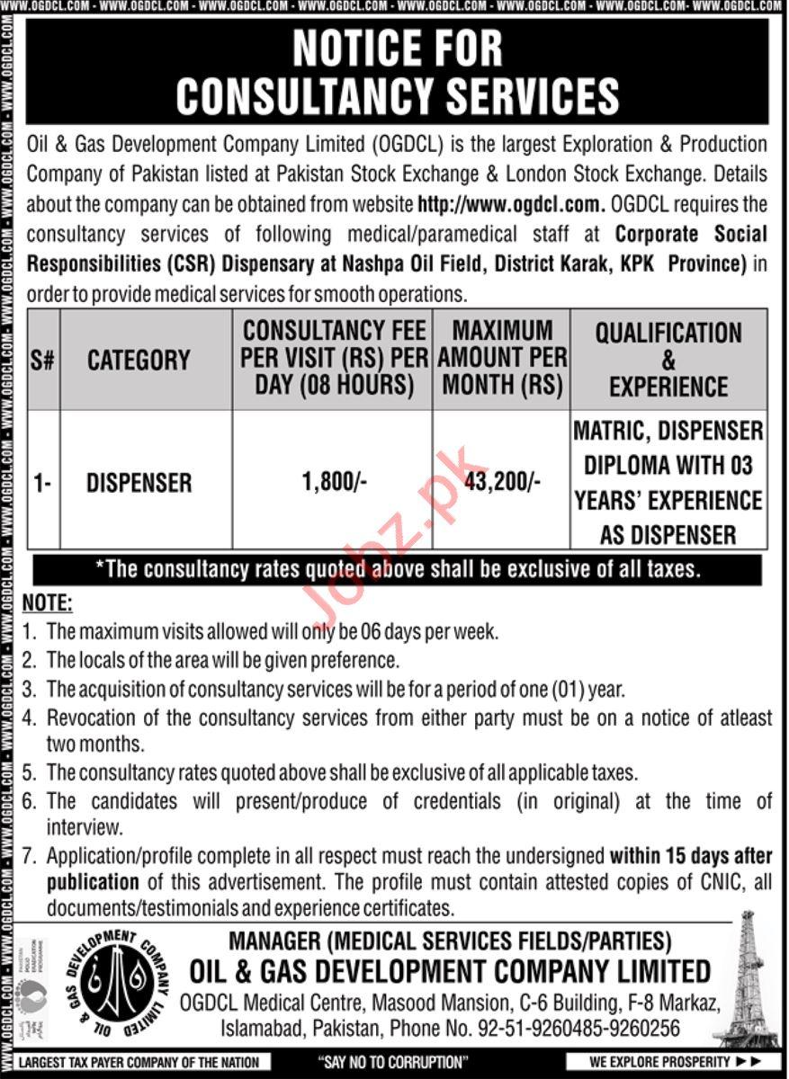 Dispenser Jobs 2021 in Oil & Gas Development Company OGDCL