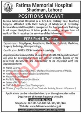 Fatima Memorial Hospital FMH Lahore Jobs 2021 for Doctor