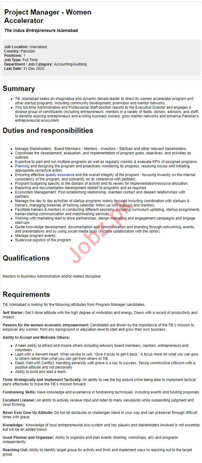 Nutrition International Islamabad Jobs 2021