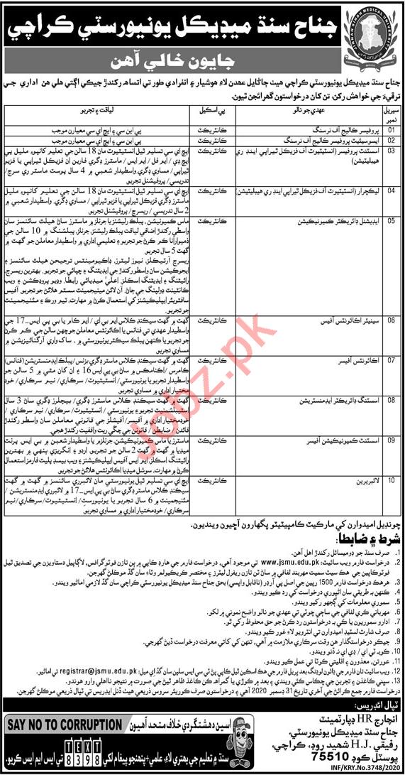 Jinnah Sindh Medical University JSMU Jobs 2021