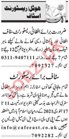 Hotel & Restaurant Staff Jobs Open in Lahore 2021