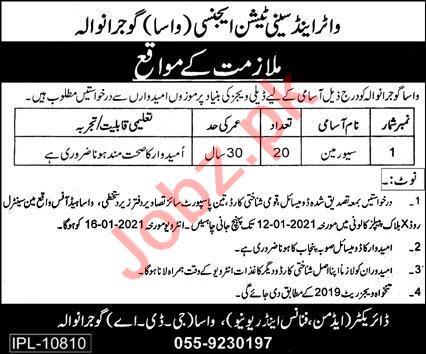 Water & Sanitation Agency WASA Gujranwala Jobs 2021