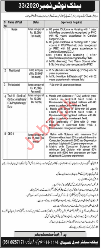 PAEC General Hospital Islamabad Jobs 2021 for Technicians