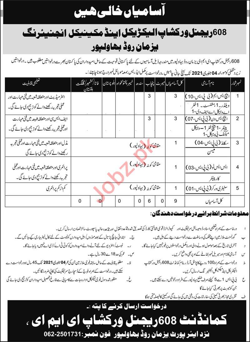 Pak Army 608 Regional Workshop EME Bahawalpur Jobs 2021