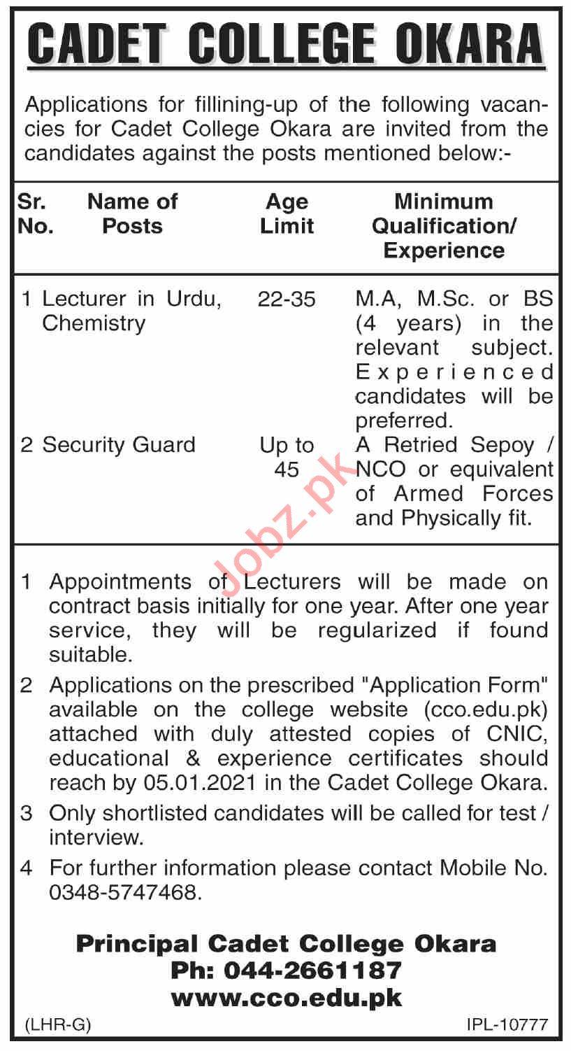 Cadet College Okara Jobs 2021 for Lecturer & Security Guard