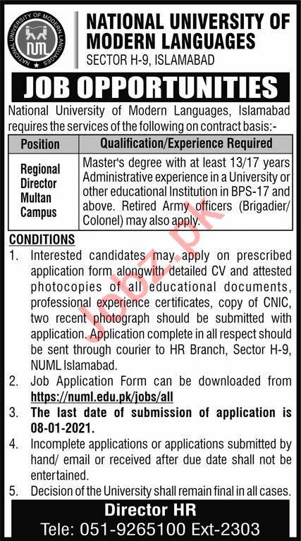 NUML University Multan Campus Jobs 2021 Regional Director