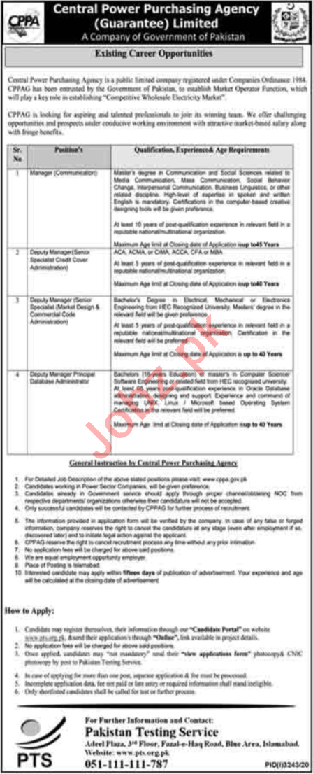 CPPA Islamabad Jobs 2021 for Manager & Deputy Manager