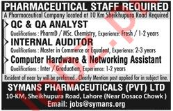 Symans Pharmaceuticals Jobs 2021 for Internal Auditor