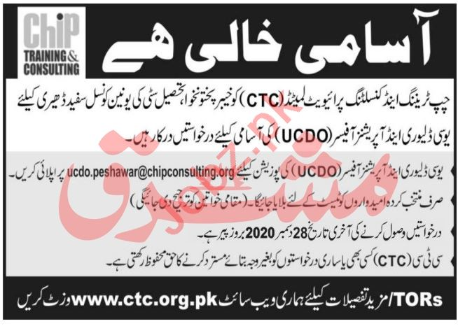 CHIP Training & Consulting CTC Peshawar Jobs 2021