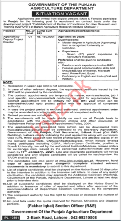 Barani Agricultural Research Institute BARI Chakwal Jobs