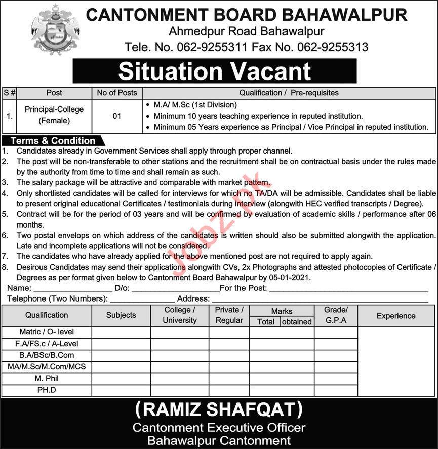 CB Public Girls High School & College Bahawalpur Jobs 2021