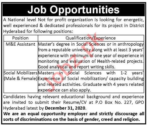 M&E Assistant and Social Mobilizer Jobs 2021 in Hyderabad