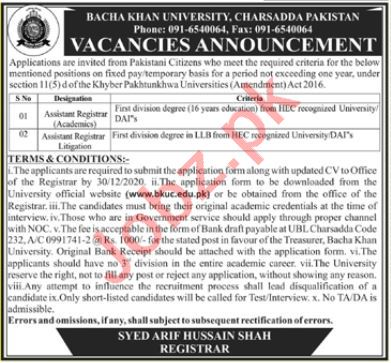 Assistant Registrar Jobs in Bacha Khan University Charsadda