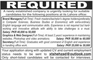 Brand Manager & Graphics Designer Jobs 2021