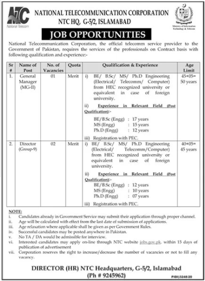 National Telecommunication Corporation Jobs 2021