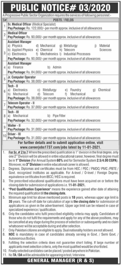 Pakistan Atomic Energy Commission Jobs 2021 in Islamabad