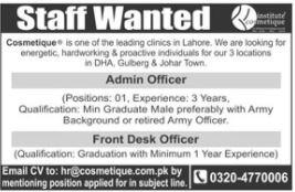 Admin Officer and Front Desk Officer Jobs 2021