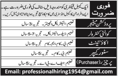 Cable Factory Jobs 2020 in Karachi
