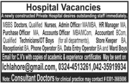 Private Hospital Jobs 2021 in Lahore