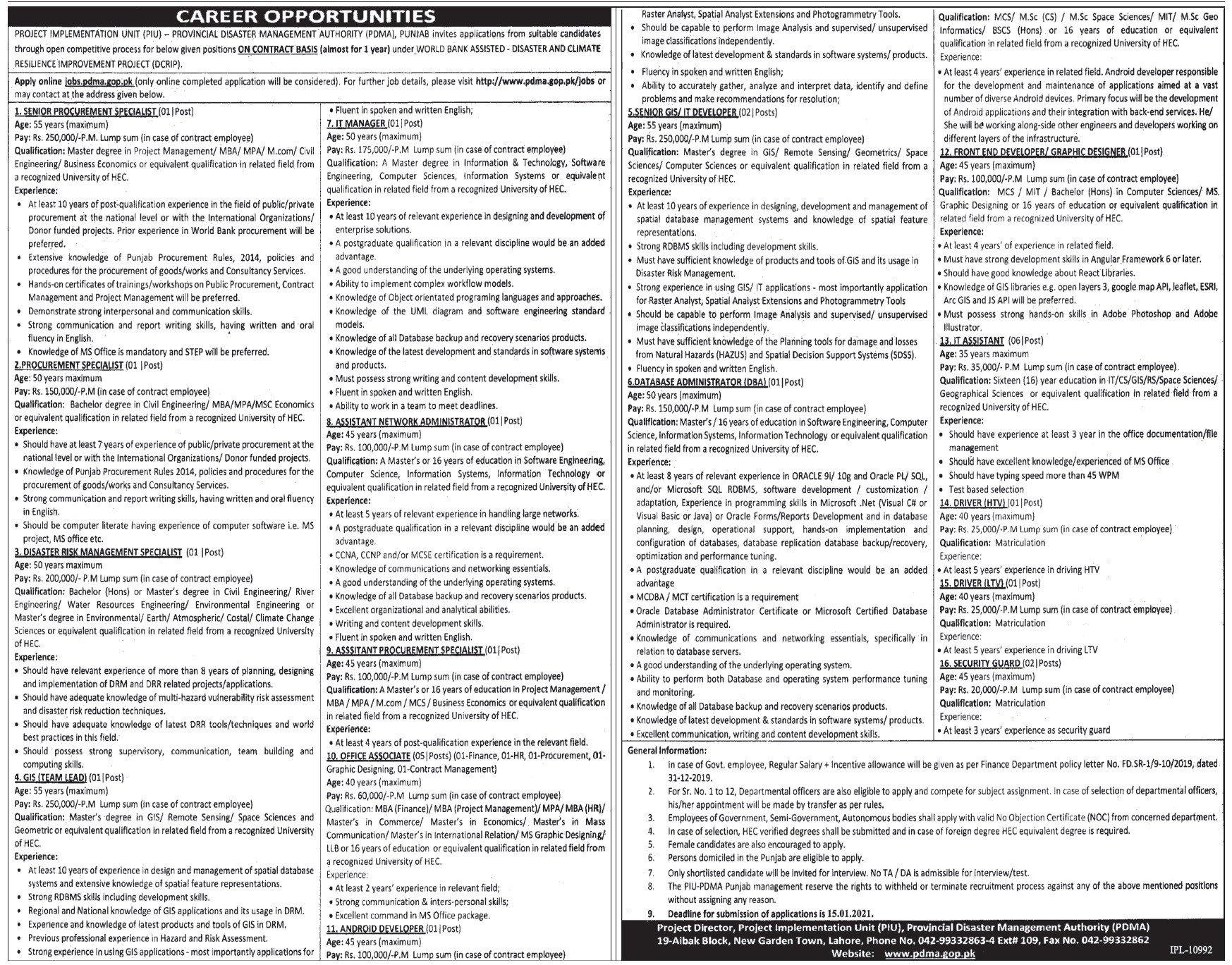 Project Implementation Unit PIU Jobs 2021