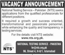 National Testing Service NTS Jobs 2021 in Islamabad