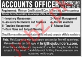 JS Builders Lahore Jobs 2021 for Accounts Officer
